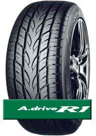 A.DRIVE R1 (AR01) image
